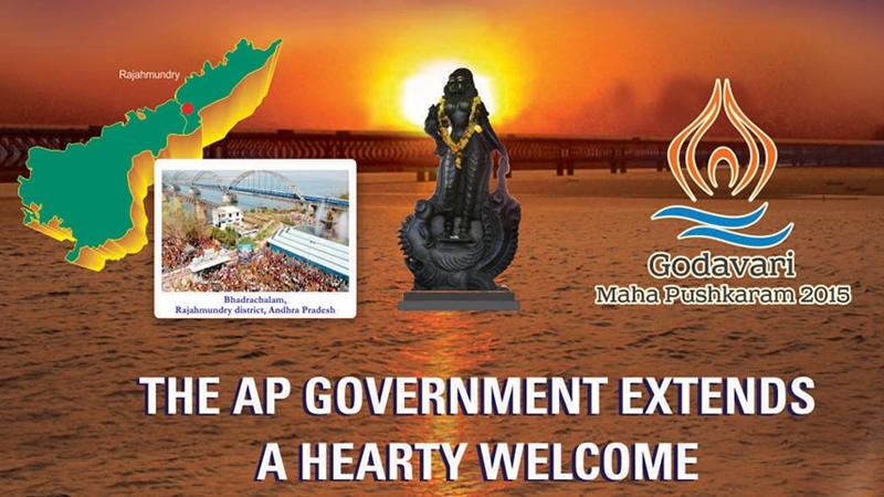 Godavari Pushkaram