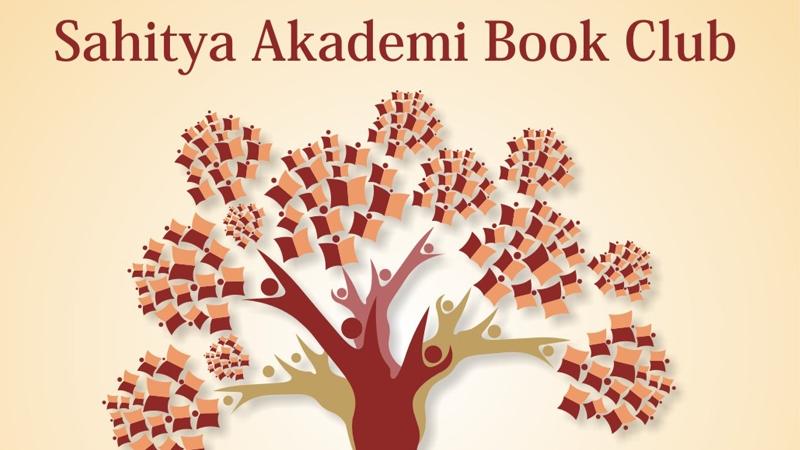 Sahithya Akademi